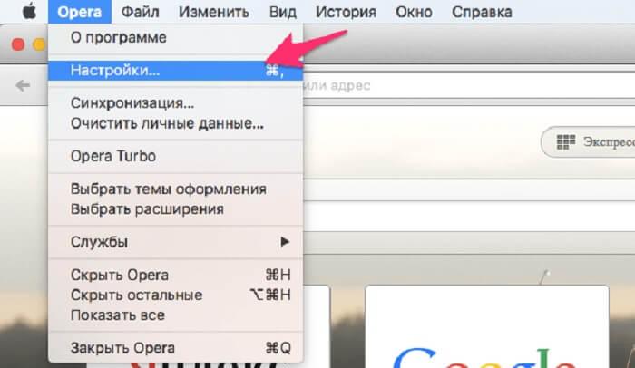Уборка рекламы в браузере