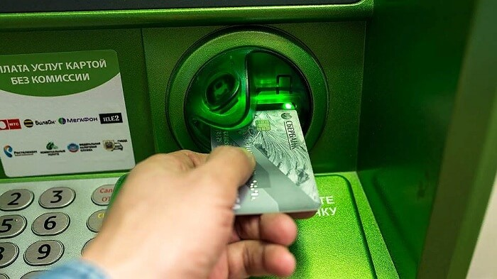 Как в сбербанке отключить подписки использование банкомата