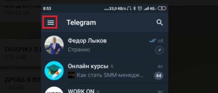 Как в телеграмме написать самому себе