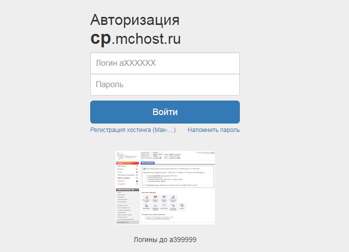 Создание своего сайта с нуля